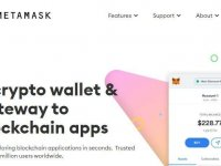 The Capital: MetaMask: A bridge between normal browsers and the Ethereum blockchain