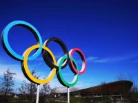 Coingape: Great Britain becomes first team at Tokyo Olympics to offer NFT