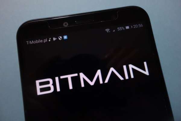 The Merkle: Bitmain Allegedly Lines up new CEO to Replace Jihan Wu