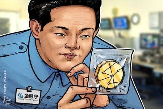 CoinTelegraph: Unconfirmed: Japanese Regulator Conducts Flash Inspection of Huobi Japan, Fisco Exchanges