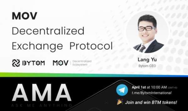 8BTC: Bytom CEO Lang Yu Answered Questions about MOV from the Community in AMA