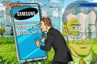 The Coin Shark: Samsung Patented a Dual-Display Smartphone