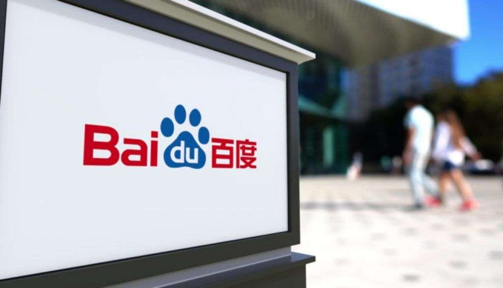 "Coingape: Baidu Releases Beta Version of its Blockchain ""Xuperchain"""