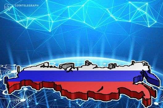 CoinTelegraph: Token Trading Platform From Russia's Richest Man Enters Testing Phase