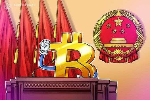 CoinTelegraph: Bitcoin Cannot Be Protected By Chinese Law, Local Court Rules